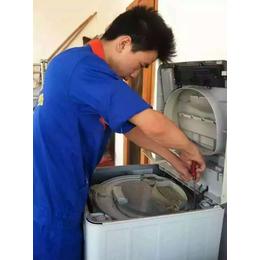 家电清洗加盟哪家好做清洗剂生产的企业有那些