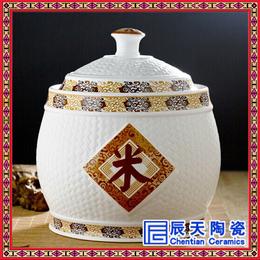 <em>创意</em>喜结连理陪嫁<em>礼品</em>厨房防虫米桶 食品防潮收纳罐