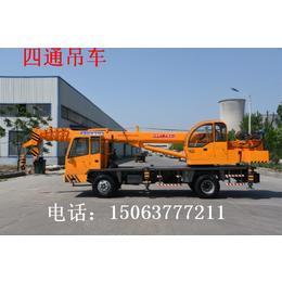 8吨自制吊车型号STSQ8A济宁四通吊车厂家新品
