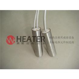 非标定制电加热器电加热管 上海昊誉供应单头电热管质保老板