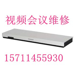 宝利通 HDX 8000视频会议维修  宝利通视频会议维修