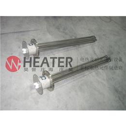非标定制加热器电加热管 上海昊誉供应法兰式电加热管质保两年