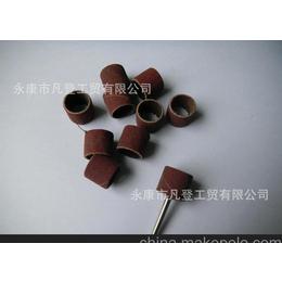 批发砂纸圈 砂纸打磨头 砂纸套 电磨机用打磨头 规格齐全