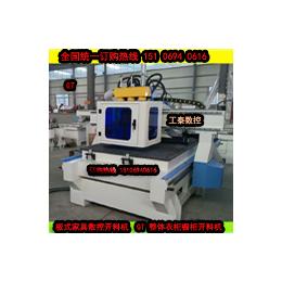 自动推料四工序开料机 板式家具开料机 济南工泰数控机械