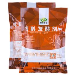 供应厂家直销绿陇牌饲料添加剂降低饲养成本提高饲料适口性