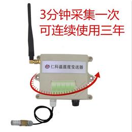 无线电温湿度变送器 中储粮仓库专用温湿度采集万博manbetx官网登录