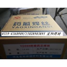 YD212耐磨堆焊药芯焊丝