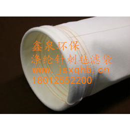 防静电针刺毡除尘效率高的滤袋鑫泉滤袋