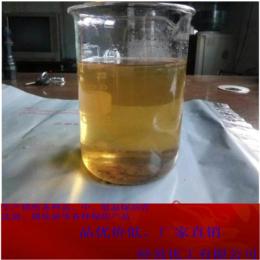 经昊化工厂家直销轻油颜色黄色透亮质量稳定欢迎咨询