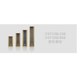 迪士普 DSP308 DSP408 音柱 背景音乐DSPPA
