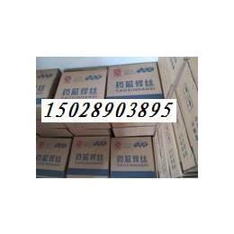YD132-1耐磨药芯焊丝