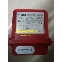 UM1电动执行器_UNID原装进口厂家销售