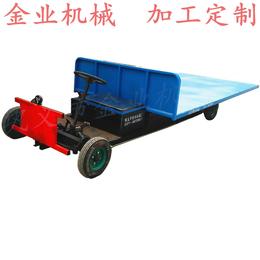 电动平板车 四轮大平板 货物搬运平板车