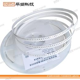 深圳贴片电阻1812系列 原厂供应