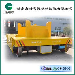台湾无轨电动平车用减速机铝业用低压轨道电动平车综合实力强