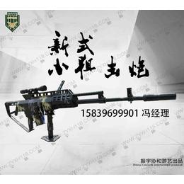 新式小狙击炮户外游乐设施-游乐场万博manbetx官网登录-全国招商