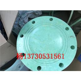 厂家直销玻璃钢法兰脱硫管道变径法兰 FRP玻璃钢法兰价格优惠