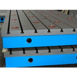 华威机械   防锈铸铁试验平板    试验平台   亚博平台网站