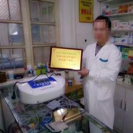 中药离子经皮透药仪-中医绿色疗法