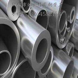 轴承钢精密钢管  GCr15精密钢管  库存量大轴承钢管供应