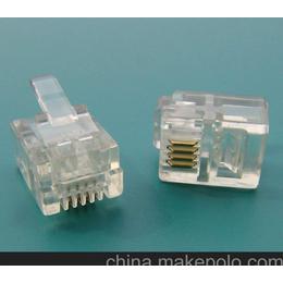 供应 RJ11型/RJ12型 电话语音 水晶头 支持混批