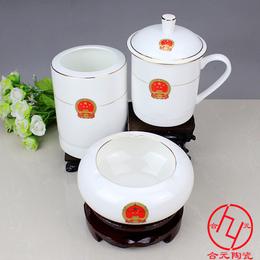 国庆纪念日礼品茶杯定制厂家 国庆节礼品茶杯