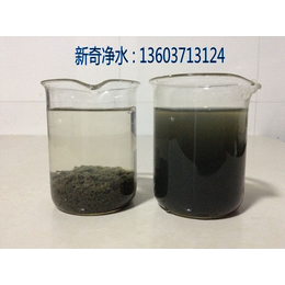 江西印染污水处理专用阴离子聚丙烯酰胺价格