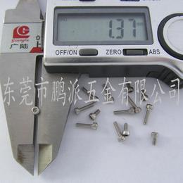 鹏派五金批发DIN912内六角螺丝不锈钢304杯头内六角螺丝