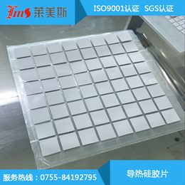 灰白色软性LED导热硅胶片 散热硅胶片  导热硅胶垫