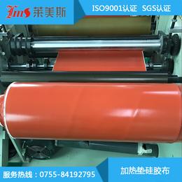 深圳莱美斯半生半熟硅胶布 一面生一面熟硅胶布