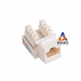 ****超五类模块RJ45网络模块信息面板模块5E网线电脑模块