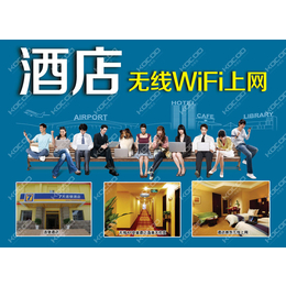 酒店面板无线AP无线wifi覆盖分析