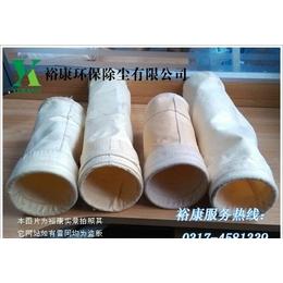 化工厂专用防静电除尘布袋裕康生产