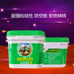 广西瓷砖粘结剂十大品牌 保合超强瓷砖粘结剂批发缩略图