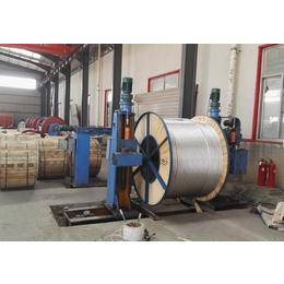 征帆LGJ-500 45钢芯铝绞线厂家直销质量保证价格低廉