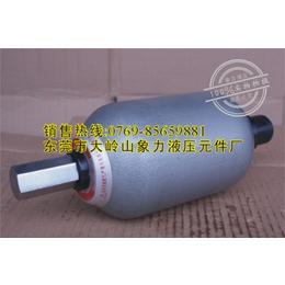 东莞NXQ蓄能器液压蓄能器厂家蓄能器蓄能器皮囊式蓄能器