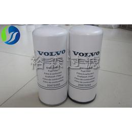 供应沃尔沃20972293柴油滤芯