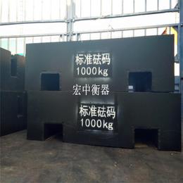 云南保山3吨叉吊两用砝码 1T汽车衡标定砝码厂家直销