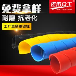 低价批发 高压洗车水管专用螺旋保护套 液压胶管耐磨螺旋保护套