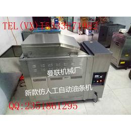 河南曼联机械厂仿人工全自动炸油条机ML25商用自动油条机