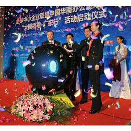 广州礼仪庆典策划公司提供剪彩仪式策划设计服务
