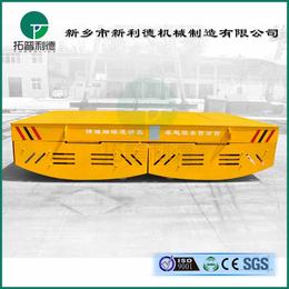 宁夏轨道平板车图纸工厂定点运输用无动力平板车免检设备