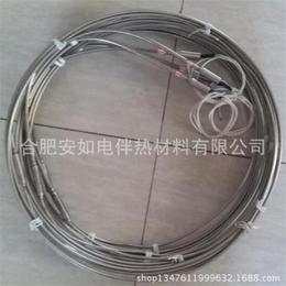 合肥安如MI伴热电缆双芯电伴热电缆铠装绝缘不锈钢加热电缆