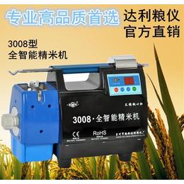 精米机 LTJM-3008检验稻谷质量出米率精米机 不锈钢内胆