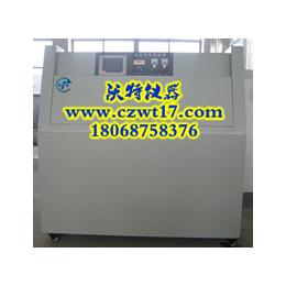 南京紫外线老化试验箱_溧水紫外光老化试验箱