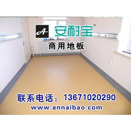 供应厂家养老院防滑的专业塑胶地板  商用地胶价格