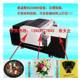 供应厂家直销数码平板打印机价格数码A2幅面打印机直销