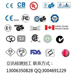 LED水晶灯CE<em>认证</em><em>EMC</em>和LVD测试<em>服务</em>