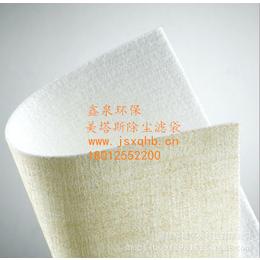 潍坊芳纶滤袋美塔斯除尘袋优质供应商鑫泉