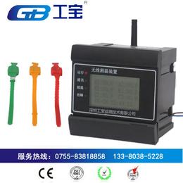 工宝EJW2000售后有保障无线测温装置